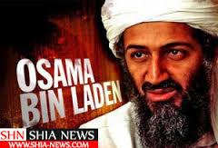د بن لادن زوی وايي د خپل پلار غچ له امریکا اخلي