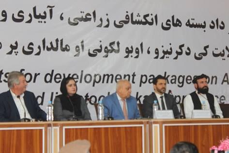 وزارت زراعت قرارداد ۱۲ پروژه انکشافی را با شرکت های خصوصی امضا کرد
