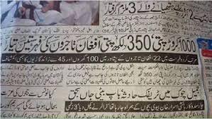 پاکستان افغان سوداګرو ته خبردارۍ ورکړی چې خپل کاربار وتړي