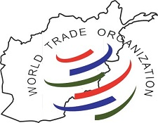امریکا :عضویت افغانستان در سازمان جهانی تجارت یک دستاورد بزرگ و تاریخی است