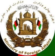 افغانستان خواهان حمایت ازبکستان برای عضویت در سازمان شانگهای شد