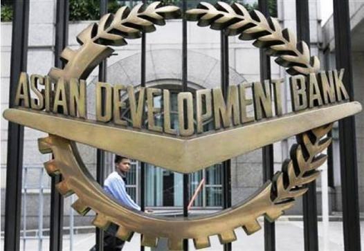 اسیا پراختیایي بانک افغانستان ته ۴۱۵ میلیونه ډالر مرسته منظوره کړه