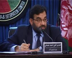 افغانستان چمتو دی، چې د سلمان بند چارې پر خپله غاړه واخلي