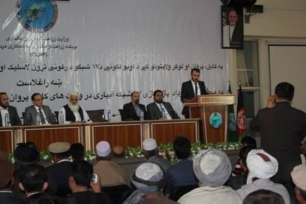 قرارداد بازسازی ۱۷ شبکه آبیاری به ارزش ۱۱۹ میلیون افغانی امضا شد