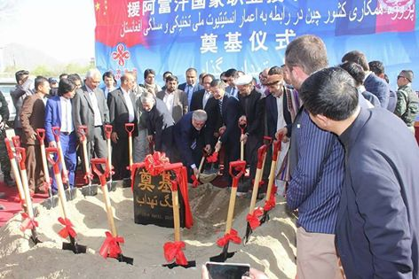 چین په کابل کې تر ټولو معیاري کمپلکس جوړوي