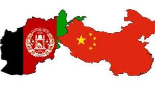 افغانستان او چین د مخابراتو په برخه کې مهم تړون لاسلیک کړی