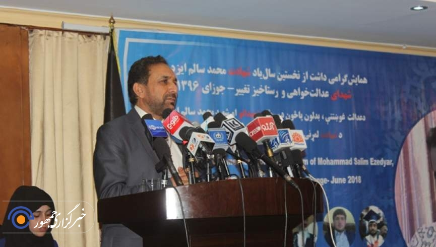 سالیاد شهادت محمدسالم ایزدیار؛ غنی دستور شلیک به اعضای رستاخیز تغییر را داده بود
