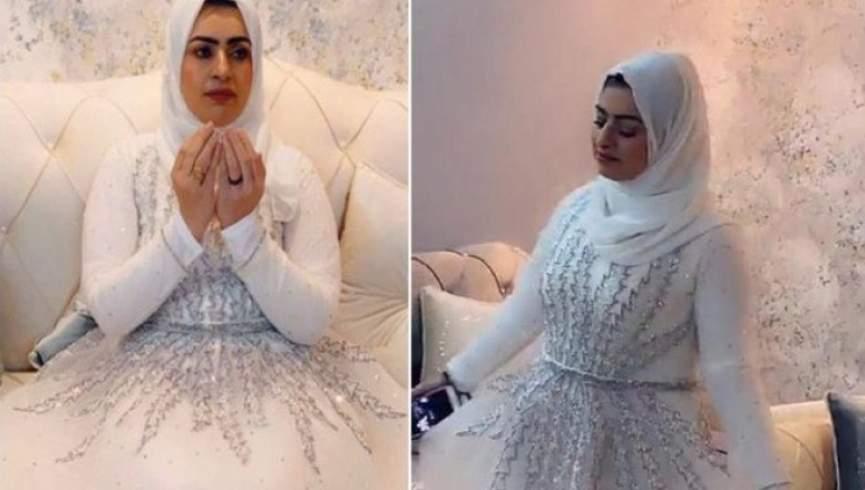 جشن طلاق یک زن سعودی با لباس عروس