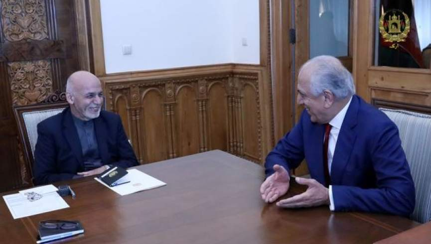 خلیلزاد در دیدار با غنی: در گفتگوها با طالبان کدام پیشرفت قابل ملاحظه صورت نگرفته