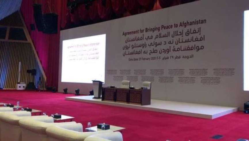توافقنامه صلح امریکا و طالبان امروز امضا میشود