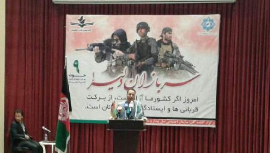 تجلیل از روز ملی نیروهای امنیتی؛ افغانستان به گذشته برنمیگردد