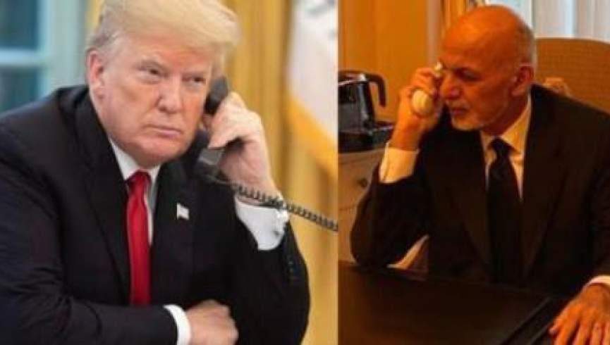 ترامپ و غنی تلفنی با یکدیگر گفتگو کردند