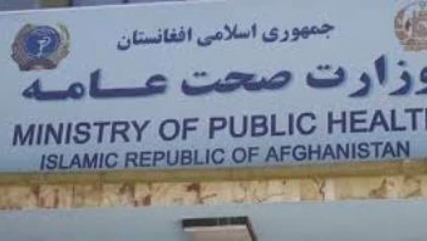 وزارت صحت عامه واقعه مرگ بر اثر ویروس کرونا در بلخ را رد کرد