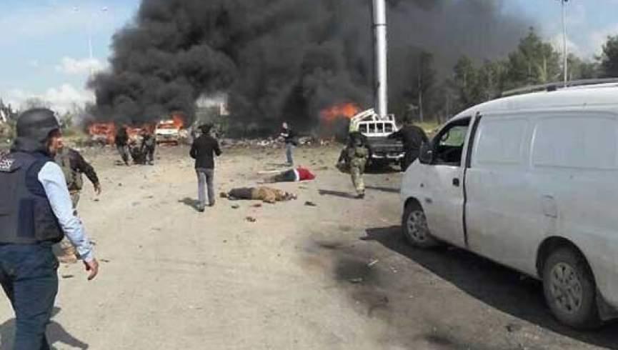انفجار بمب در سوریه منجر به کشته شدن حداقل 28 نفر شد