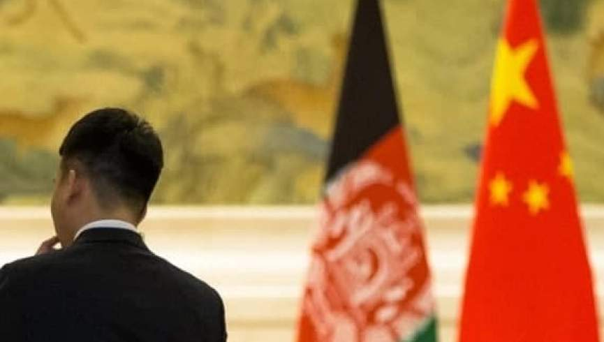 چین ، بازیگر جدید امنیتی در افغانستان؟