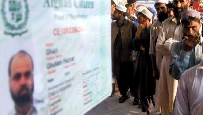 اسناد 200 هزار مهاجر افغان در پاکستان لغو شده است