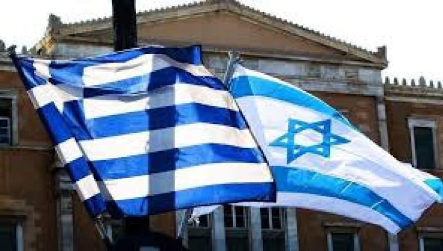 توافقنامه نظامی اسرائیل و یونان