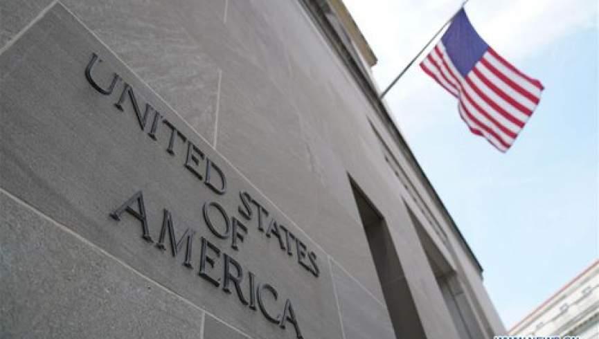 ایالات متحده 7 میلیون دلار دارایی ایران در امارات متحده عربی را ضبط کرده است
