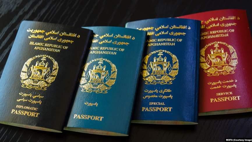 پاسپورت افغانستان به عنوان کمترین گذرنامه معتبر در جهان شناخته شده است