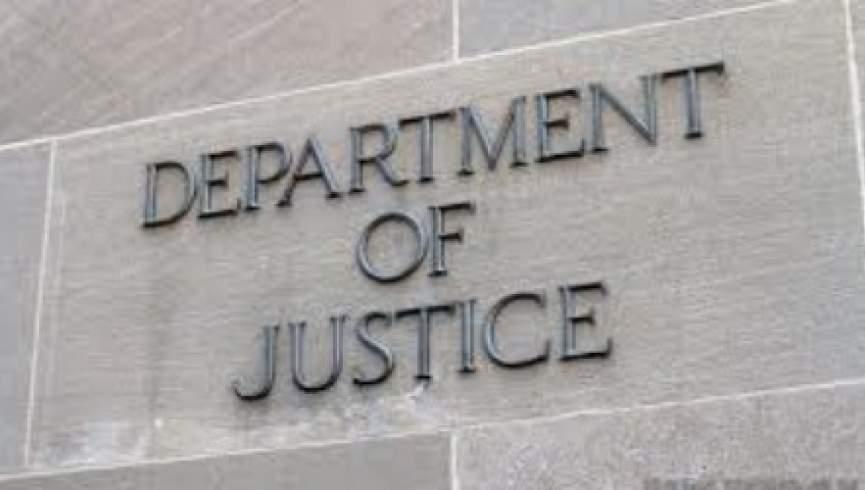 وزارت دادگستری آمریکا مورد حمله سایبری قرار گرفته است
