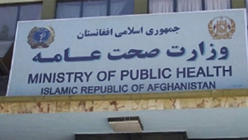 وزارت بهداشت: شیوع ویروس کرونا در افغانستان طی پنج هفته گذشته کاهش یافته است