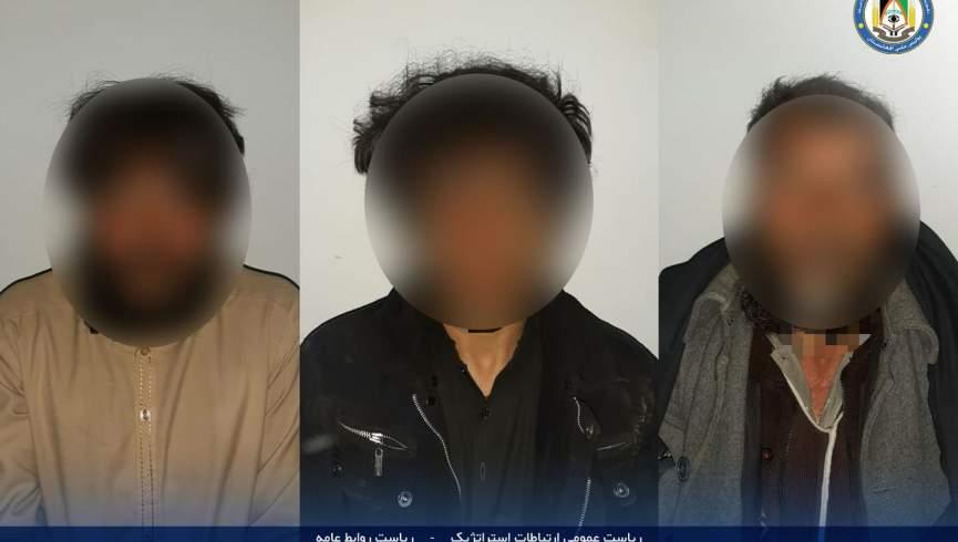 سه عضو طالبان در لوگر دستگیر شدند