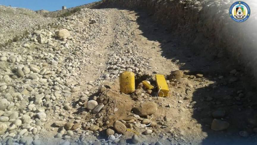 یک مخفیگاه مین کنار جاده ای در شهر غزنی کشف شده است