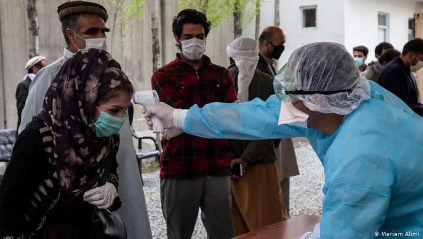 تعداد افراد آلوده به ویروس تاج در افغانستان بیش از 54000 نفر است
