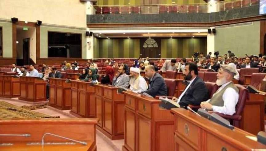 پارلمان نگران تأخیر در روند صلح است.  تفکر مبارزات طالبان تغییر نکرده است