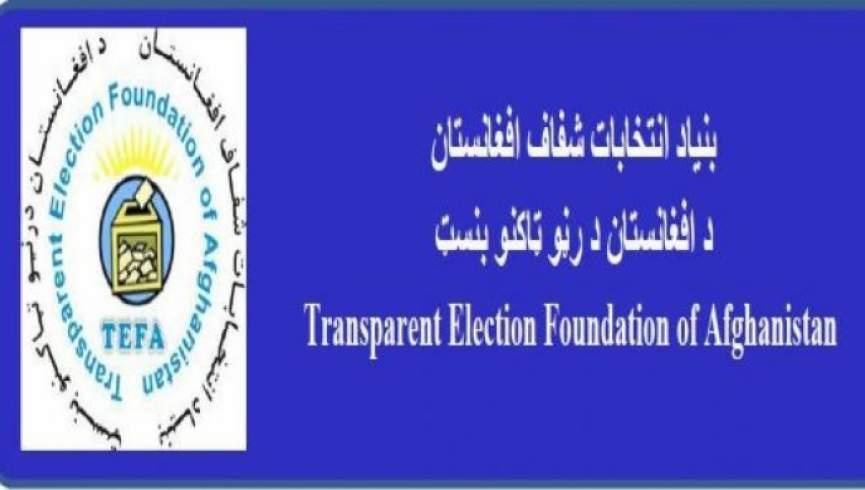 TIFA: انتخابات صلح را تهدید می کند