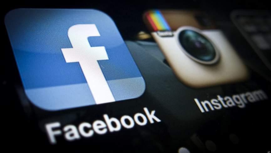 فیس بوک و اینستاگرام در ترکیه دفاتر دارند