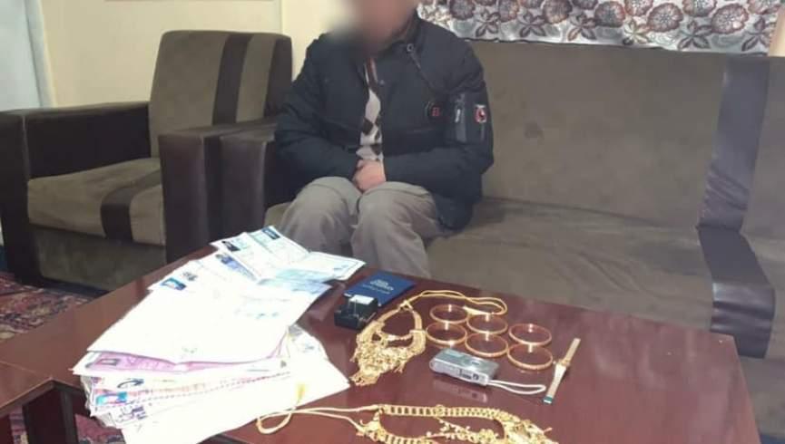 مردی در کابل به اتهام سرقت جواهرات از مادر و خواهرش دستگیر شد