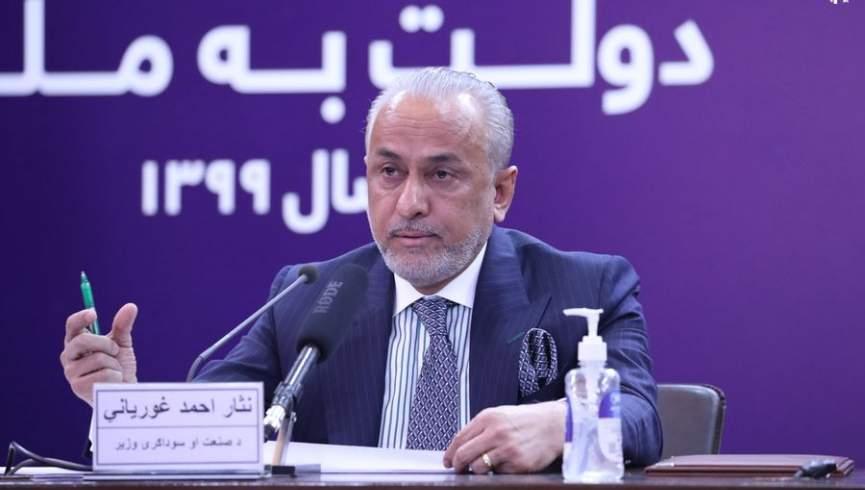 غوریانی: 40 مورد از 84 تعهد تجاری جهانی در افغانستان انجام شده است