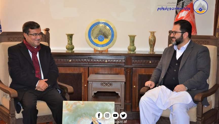 وزیر معادن: بامیان به منطقه ای برای صنعت معدن تبدیل خواهد شد