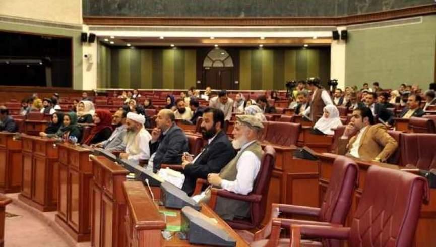 پارلمان کمیته ای را برای ارائه برنامه صلح ایجاد کرده است