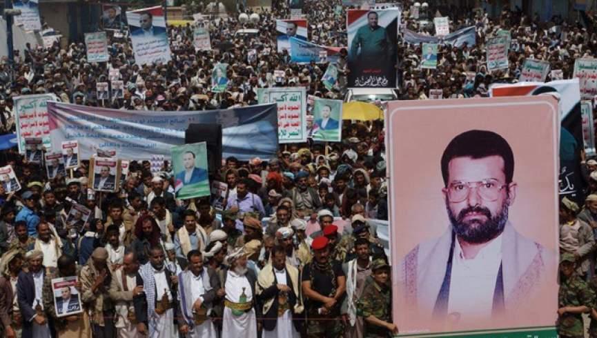 تظاهرات گسترده در یمن در محکوم کردن جنگ