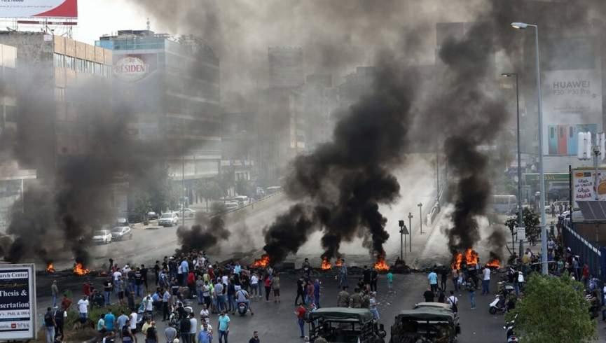 اعتراضات خشونت آمیز در لبنان