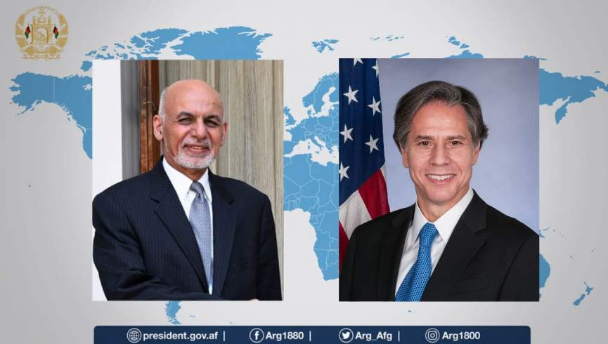 رئیس جمهور غنی و وزیر خارجه جدید ایالات متحده تلفنی صحبت کردند
