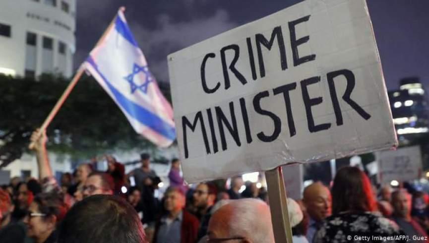 هفته سی و دوم تظاهرات علیه نتانیاهو در اسرائیل