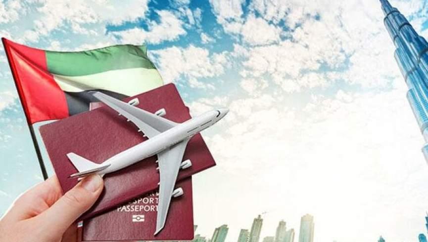 اعطای تابعیت امارات به سرمایه گذاران خارجی