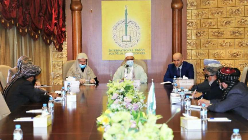 رهبری اتحادیه جهانی دانشمندان اسلامی بار دیگر جنگ در افغانستان را نامشروع خواند