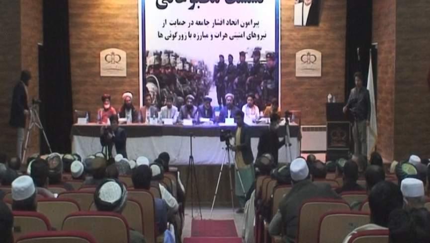 ما از نیروهای امنیتی در هرات حمایت می کنیم / در برابر عاملان آن خواهیم ایستاد