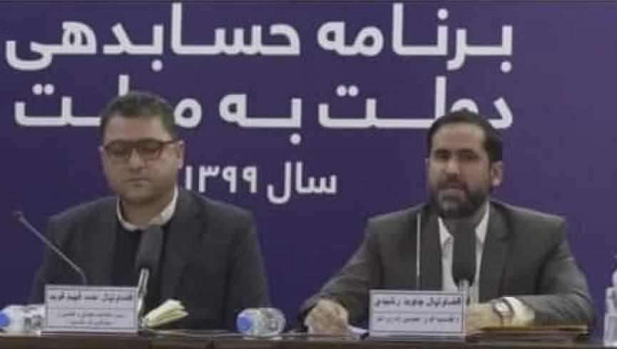 دیوان عالی کشور: پرونده پنج وزیر متهم در دست بررسی است