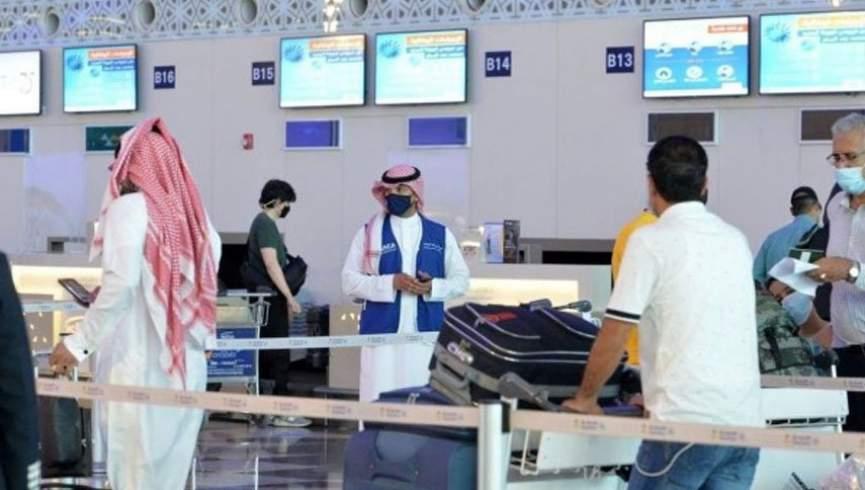 پاکستانی ها اجازه ورود به عربستان را ندارند