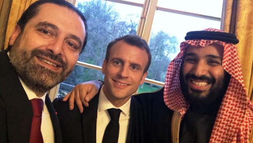 ماکرون به عربستان سعودی سفر می کند