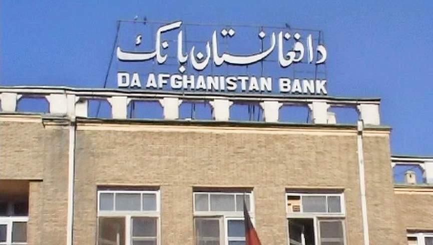 بانک مرکزی در واکنش به اعتراض صرافان به مقررات جدید بانکی است