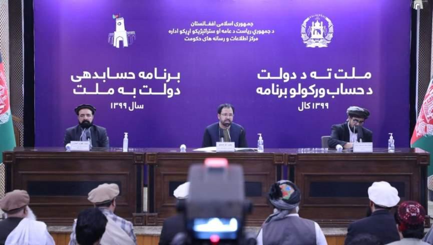 وزیر مرز: مولوی مجیبا الرحمن انصاری باید تحت پیگرد قانونی قرار گیرد