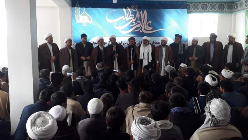 افتتاح دفتر شورای علمای کتاب مقدس در روز تولد حضرت علی (ع)