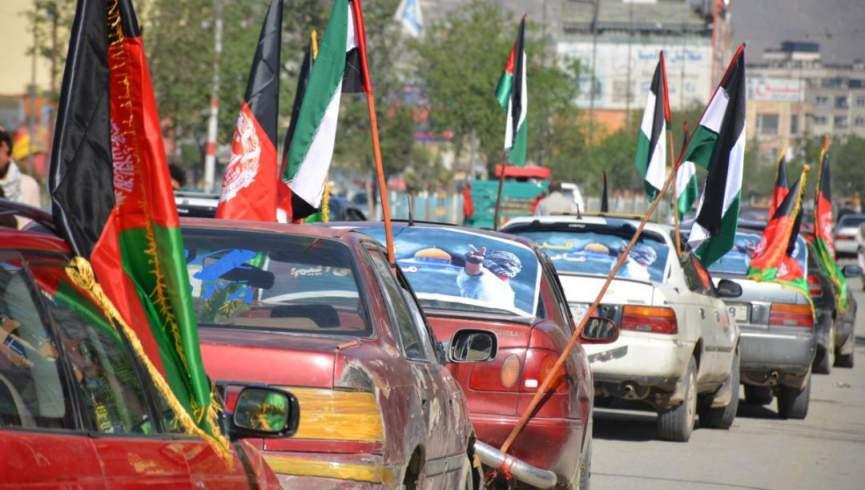 رژه اتومبیل های کابل با پرچم های افغانستان و فلسطین / روز جهانی قدس در کابل به طور متفاوتی مشخص شد