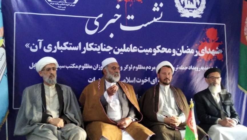 عالمان دین در هرات؛  بمب گذاری در کابل کار دشمنان مردم افغانستان است / دولت باید به ملت بپیوندد